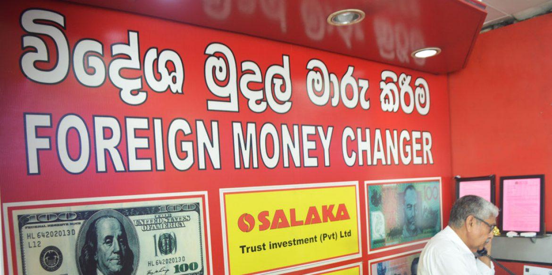 img-money-08